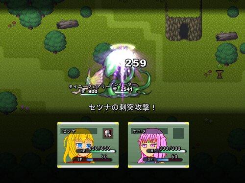 セツナステップ/ナユタドライヴ【体験版】 Game Screen Shot4