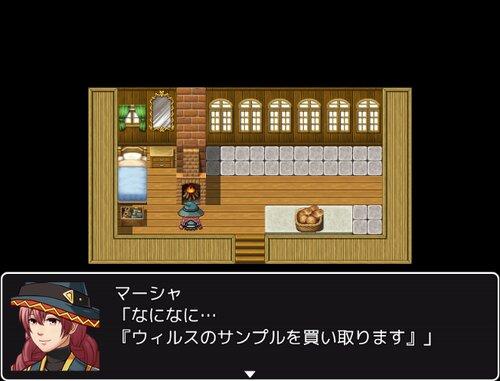 バスター少女マーシャ Game Screen Shot2