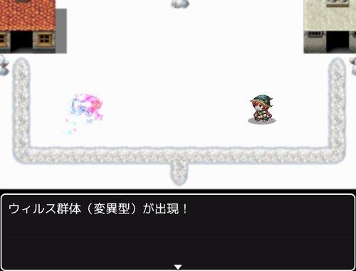 バスター少女マーシャ Game Screen Shot3