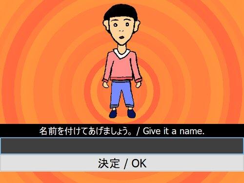 Naming You Game Screen Shot