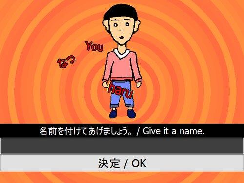 Naming You Game Screen Shots