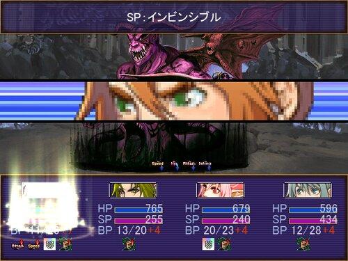 Emes Tag Game Screen Shot1
