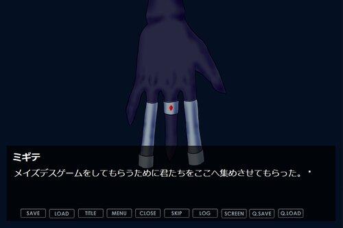 パラレルメイズ Game Screen Shot3