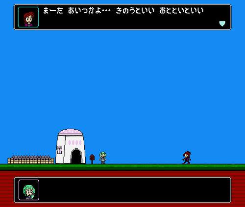 LARUA3 Game Screen Shot2