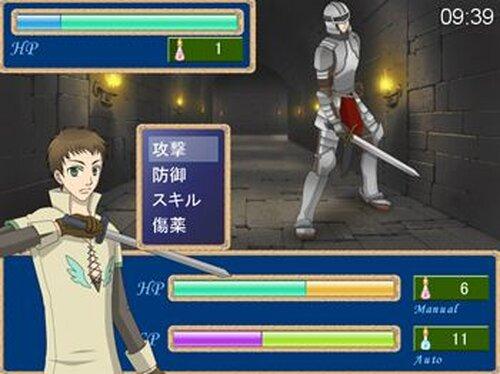 終焉への序曲~彼の軌跡~ Game Screen Shot3