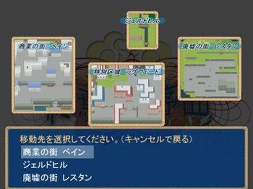 終焉への序曲~彼の軌跡~ Game Screen Shot5