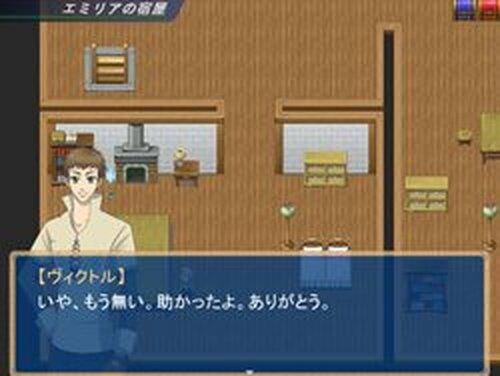 終焉への序曲~彼の軌跡~ Game Screen Shots