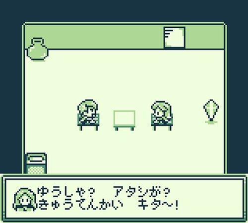 しんレトロてんせい Game Screen Shot