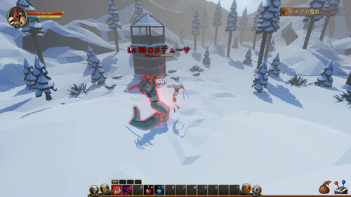 Magmell Game Screen Shot1