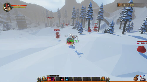 Magmell Game Screen Shots