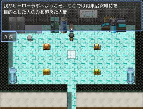 百もの結末物語 Game Screen Shot4