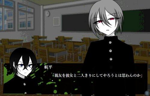 恋と嘔吐 Game Screen Shot1