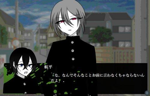 恋と嘔吐 Game Screen Shot4