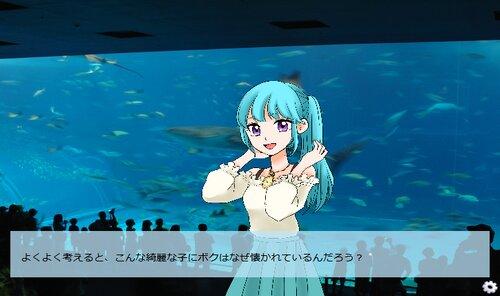 鑑賞する世界 Game Screen Shot3