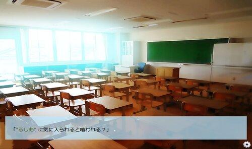 鑑賞する世界 Game Screen Shot5