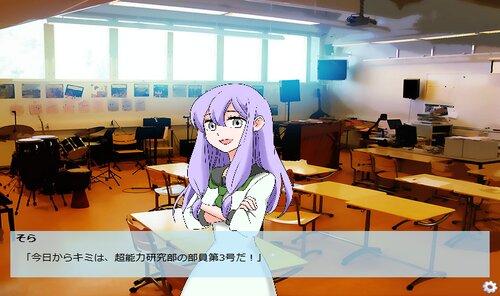 浮遊する世界 Game Screen Shot1