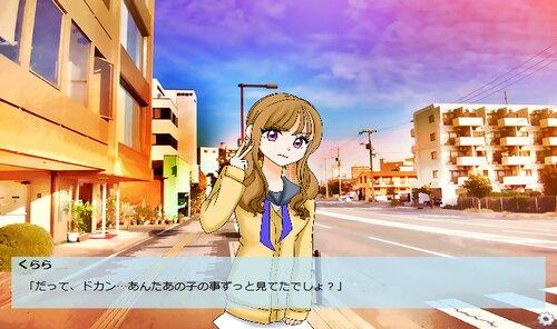 侵入する世界 Game Screen Shot2