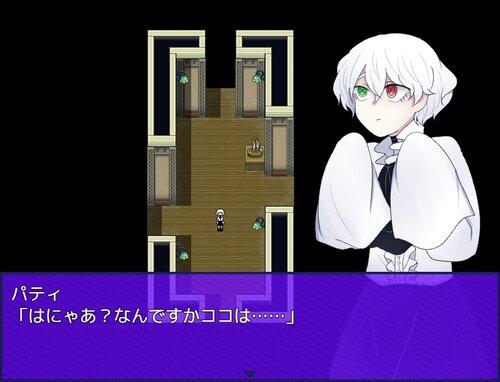 パティくんの大脱出劇 Game Screen Shot1