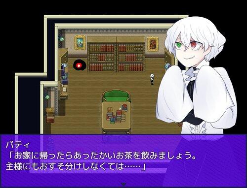 パティくんの大脱出劇 Game Screen Shot2