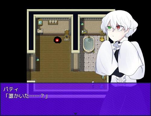 パティくんの大脱出劇 Game Screen Shot4