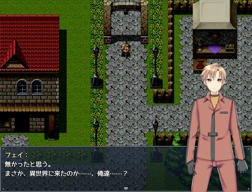 迷宮リーフェ! - 漆黒の姫と蒼翠の王 - - 体験版 - Game Screen Shot1