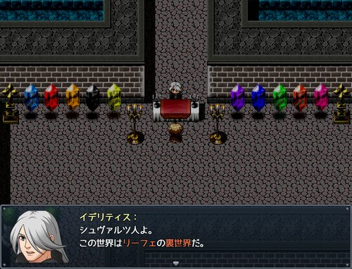 迷宮リーフェ! - 漆黒の姫と蒼翠の王 - - 体験版 - Game Screen Shot4