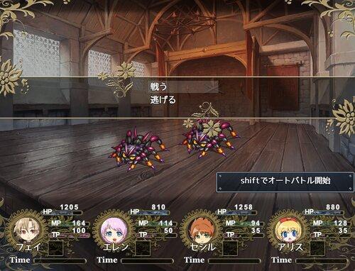迷宮リーフェ! - 漆黒の姫と蒼翠の王 - - 体験版 - Game Screen Shot5