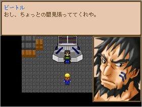 ZIST Game Screen Shot3