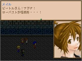 ZIST Game Screen Shot4