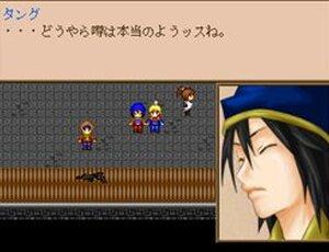 ZIST Game Screen Shot