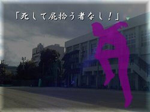女教師・美喜 ~教壇は涙に濡れる~ Game Screen Shots