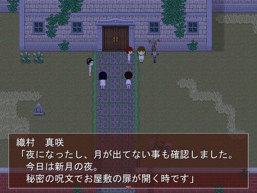 オカミさんの開かず屋敷 Game Screen Shot3