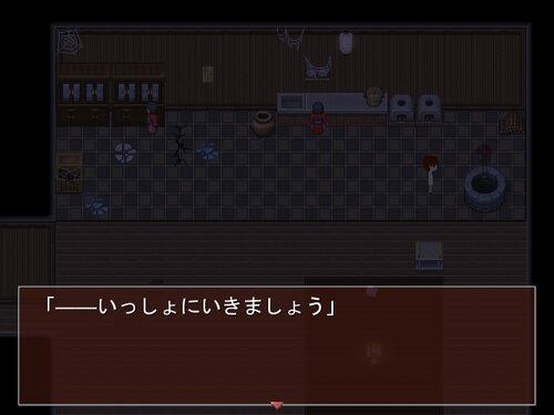 オカミさんの開かず屋敷 Game Screen Shot5