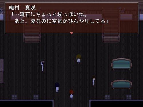 オカミさんの開かず屋敷 Game Screen Shots