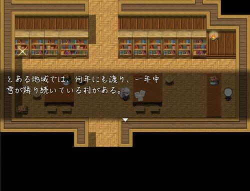 弌の賊の話~雪の贈り物~ Game Screen Shot4