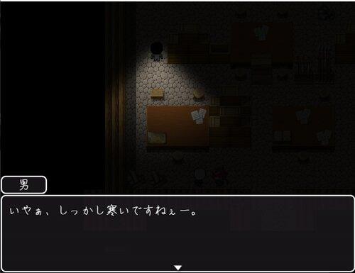 弌の賊の話~雪の贈り物~ Game Screen Shot5