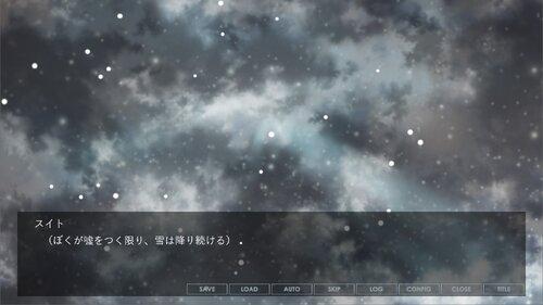 嘘つきジョアンナと春の雪 Game Screen Shot5