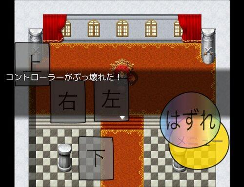 いろんな意味で操作性が『斬新』すぎるRPG Game Screen Shot1