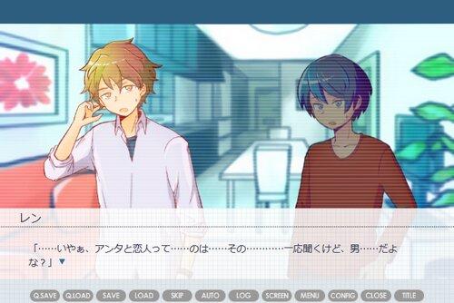 恋人ロール Game Screen Shot1