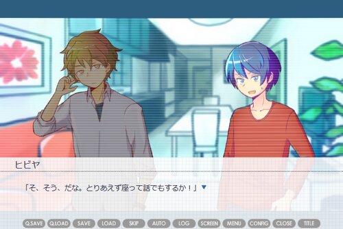 恋人ロール Game Screen Shot3