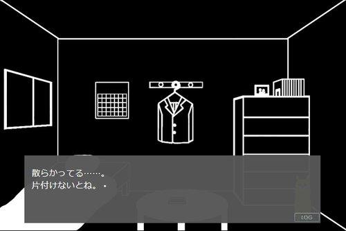 片付けられない女 Game Screen Shot1