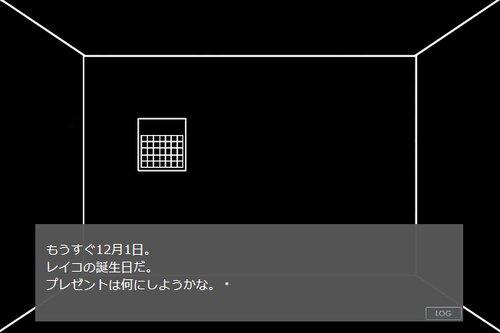 片付けられない女 Game Screen Shot2