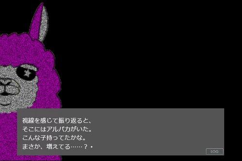 片付けられない女 Game Screen Shot3
