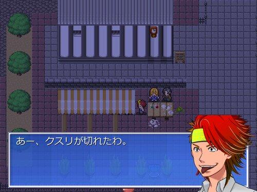 ファイヤーエムブレイス~選ばれしチー牛の剣~ Game Screen Shot5