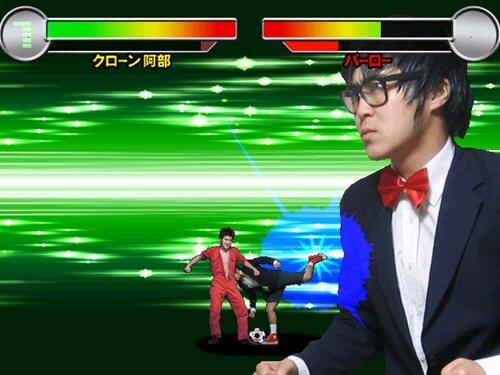 格闘変人F Game Screen Shot1