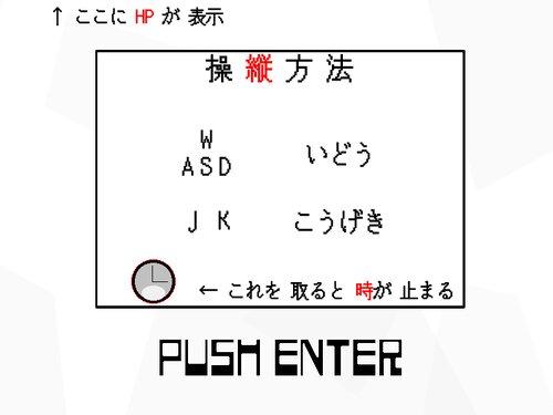 MonoChrono(モノクロノ) Game Screen Shot2