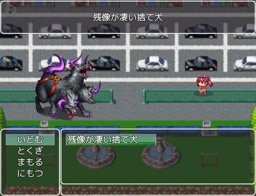 思春期戦士ムラムランR Game Screen Shot1