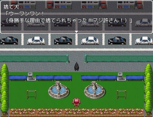 思春期戦士ムラムランR Game Screen Shot2