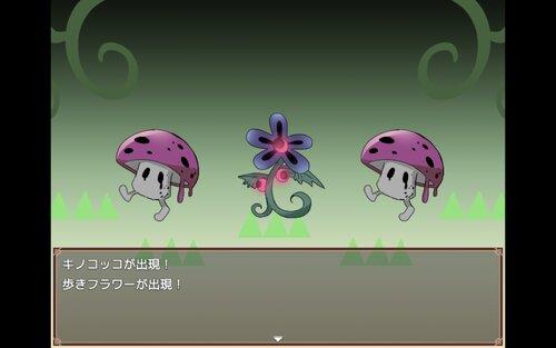ソーマト勇者 Game Screen Shot2