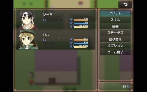 ソーマト勇者 Game Screen Shot3